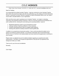 First Time Teacher Cover Letter Unique Cover Letter For First Year