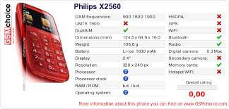 Philips X2560 :: GSMchoice.com