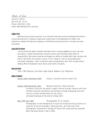 Sample Cover Letter For Baker Position Canadianlevitra Com