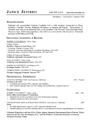 resume example for students - Exol.gbabogados.co
