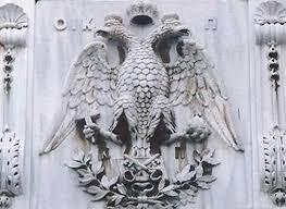 「コンスタンティノポリス公会議」の画像検索結果