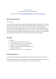 Game Design Personal Statement Cameron Bailey Personal Statement