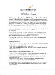jpg stem 2012 contest