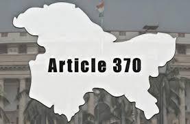 370-வது நீக்கம்  இந்தியாவின் ஒற்றுமையை வலுப்படுத்தியுள்ளது