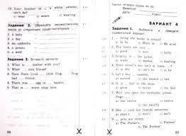 Иллюстрация из для Грамматика английского языка Проверочные  Иллюстрация 1 из 6 для Грамматика английского языка Проверочные работы 3 класс к
