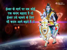 Best Quotes Wallpaper in Hindi Download ...