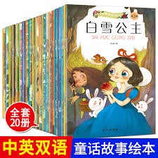 hans andersen fairy tale picture book snow white three little pigs baby bedtime story book