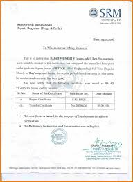 Salary Domiciliation Letter Template Salary Certificate Letter