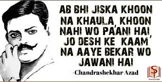 Patriotic Quotes By The Freedom Fighter Chandrashekhar Azad Story Fascinating Patriotic Quotes