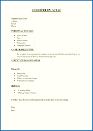 Simple Resume Template Download Simple Resume Templates Template For College Students Highschool 22