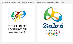 Рио де Жанейро История Олимпийских игр Логотип Рио де Жанейро 2016