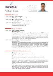 Best Resumes Format 10 Resume 3 Techtrontechnologies Com