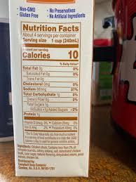 swanson en broth calories