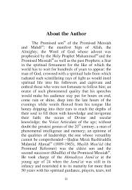 life of muhammad saw