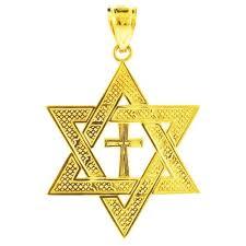 com 14k gold jewish charm star of david cross pendant for necklace