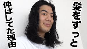 フィッシャーズ モトキがヘアドネーションで丸坊主に 髪を伸ばしていた