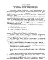 📝Как оформить контрольную работу по русскому языку  unm54jw