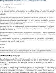 sample recommendation letter       example recommendation letter SampleBusinessResume com