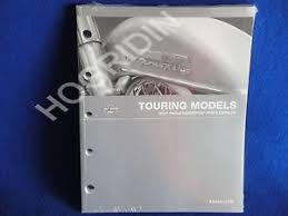 harley parts catalog touring electra glide ultra road king street