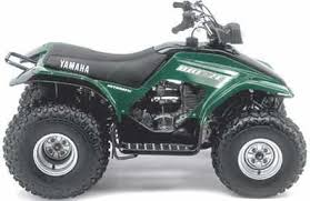 similiar 1993 yamaha breeze atv keywords yamaha breeze atv parts oem discount breeze atv parts