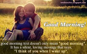 Good Morning Message For Girlfriend In Hindi GFBF Good Morning SMS Romantic Gud Morning Msg For Lovers In 2