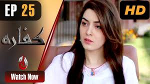 stani drama kaffara episode 25 aaj enternment dramas ayesha khan