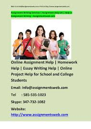 assignment writing service uk order custom essay resume writing services in calgary alberta