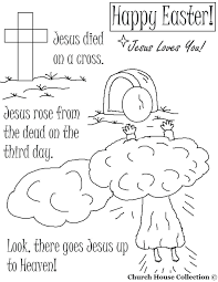 Jesus Loves Me Cross Coloring Page Printable Coloring Page For Kids
