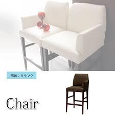 Modern Restaurant Furniture Supply Stunning Kaguror Rakuten Global Market Bar Stools Counter Chair Chair