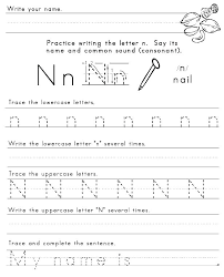 Trace Your Name Worksheets Printables