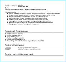 Waitressing Resume Waiter Resume Template Magdalene Project Org