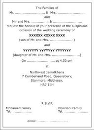 Wedding Invitation Card Matter In Hindi For Daughter | Wedding ...