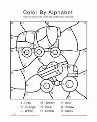 Coloring pages for kids alphabet coloring pages upper case, lower case and cursive. Color By Alphabet Worksheet Education Com