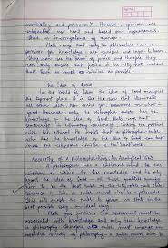 Plato Stanford Encyclopedia Of Philosophy