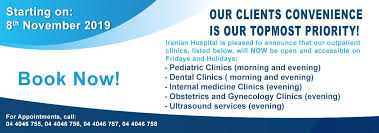 Commercial Cleaning Rates Chart 2018 Iranian Hospital Dubai Best Hospital In Dubai Medical
