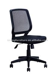 modern simple office chair no arms office chair no arms plastic chairs no arms swivel chair no arms on alibaba com