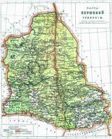 Карты города <b>Пермь</b>
