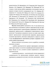 в гражданском процессе Представительство в гражданском процессе Сидоров Роман Анатольевич
