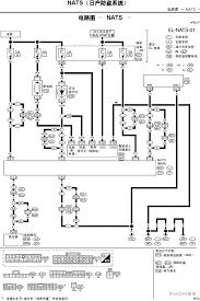 nissan teana wiring diagram wiring info \u2022 Nissan Altima teana a33 el nats nissan anti theft system circuit 555 circuit rh seekic com nissan teana j32 wiring diagram nissan maxima wiring diagram pdf