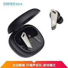 <b>Edifier TWS NB2</b>|Earphones & Headphones| - AliExpress