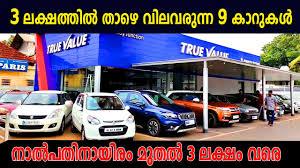 used cars in kerala indus