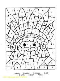 Coloring Book Pages With Numbers Wkwedding Co Number 8 Kids Of 26
