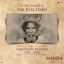 Image result for dasrath manjhi