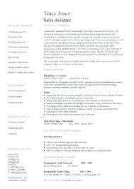 Sales Associate Job Duties Resume Sales Associate Job Description ...