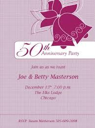 Printable 50th Anniversary Invitation Template