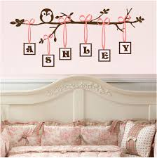 monogram branch decal nursery wall e