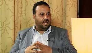 Image result for «صالح الصماد»