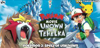 pokemon movie unown ka tehelka hindi hashtag trên BinBin: 64 hình ảnh và  video