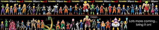 Dragon Ball Super Chart S H Figuarts Dragonball Z Reference Guide The Toyark News
