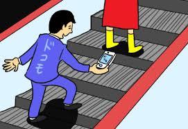 「エスカレーター 盗撮 スマートフォン」の画像検索結果